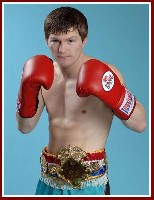 Ricky Hatton ring belt1 Ricky Hatton Exclusive Boxing Audio Interview